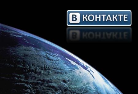 Обезопасить Себя Вконтакте
