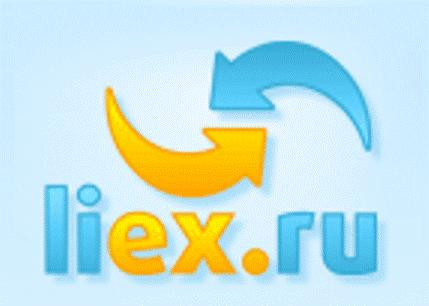 Как Продвинуть Сайт или Блог с помощью Liex