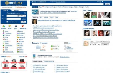 Продвижение в поисковике Mail.Ru