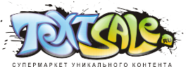 textsale лого