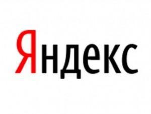 Система Контекстной Рекламы Яндекс.Директ