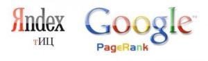 Как Проверить Google PR и тИЦ