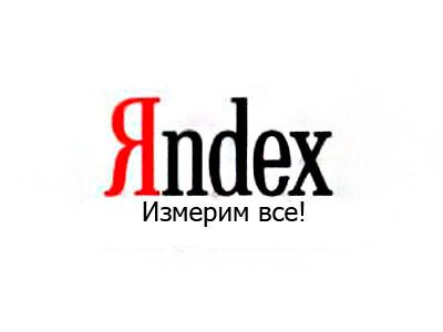 Что такое Целевой Звонок от Яндекса