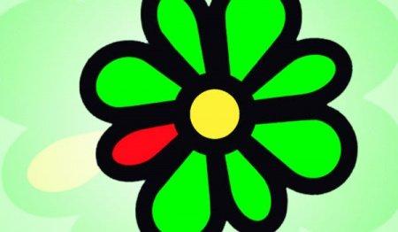 аська лого