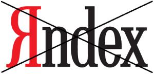 Как Вернуть Сайт или Блог в Индекс Яндекса