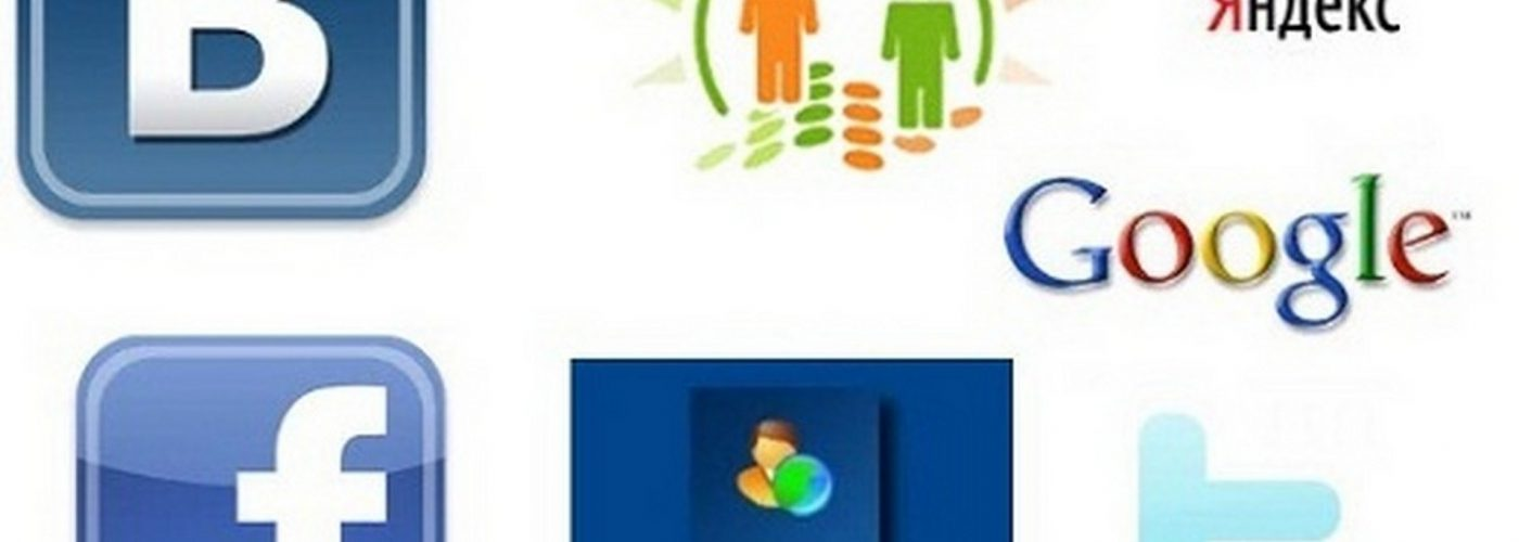 Как Добавить Кнопки Социальных Сетей на Блог или Сайт