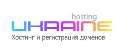 Хостинг Ukraine