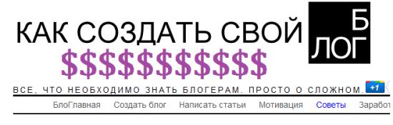 купить продать сайт