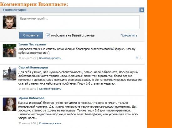shakin.ru вконтакте