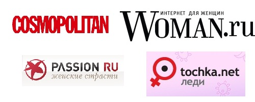 женская тематика сайта