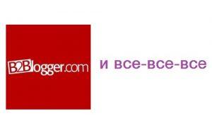 100+ Сервисов Размещения Пресс-Релизов Рунета