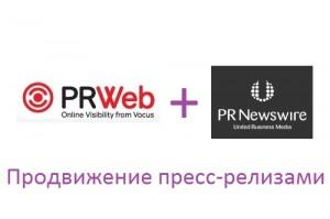 100+ Англоязычных Сервисов Размещения Пресс-Релизов