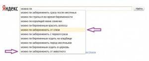Яндекс — Юмор