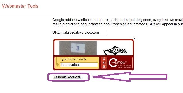 добавить сайт в google 3