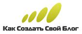 Логотип, сделанный на Logaster
