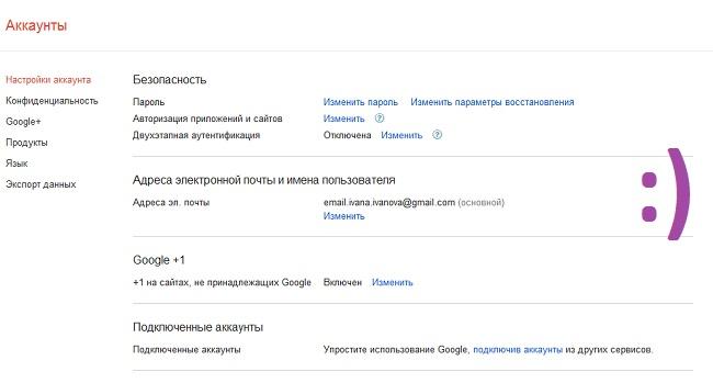 Создать аккаунт google 5