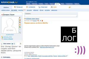 Как Создать Блог на Mail.Ru