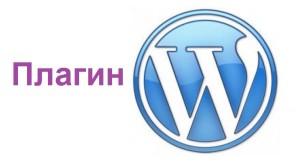 Как Установить Плагин на WordPress