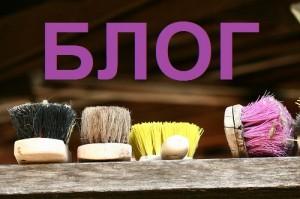 10 Обязательных Элементов для Дизайна Блога