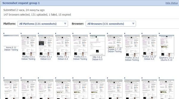 Как Смотрится Сайт в Разных Браузерах