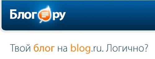 Как Создать Блог на Blog.Ru