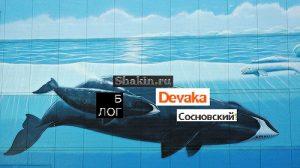 Блогу Kaksozdatsvojblog.com Исполнился 1 ГОД!