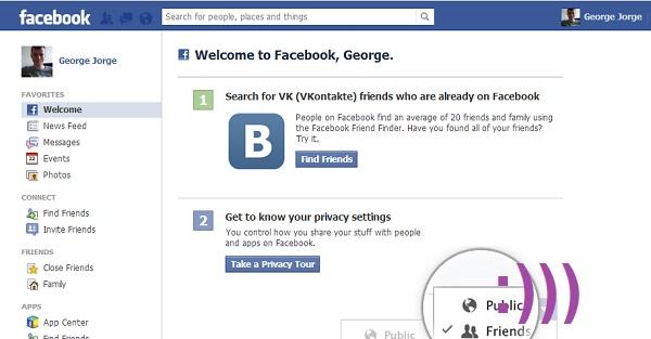 Как Зарегистрироваться в Facebook. Шаг 5.