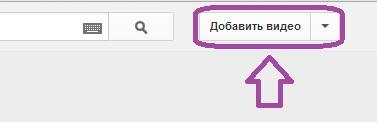 Как Зарегистрироваться на Youtube. Шаг 3.