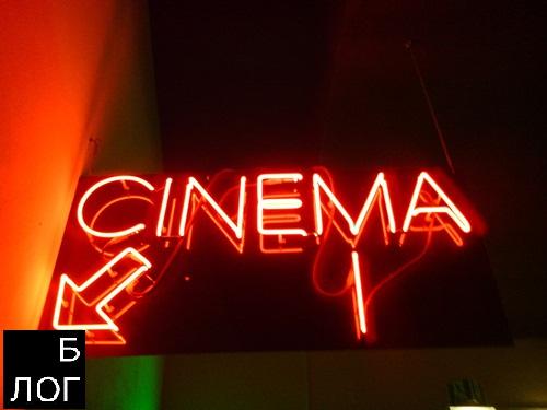 Мотивация к Блогингу с помощью Фильмов и Сериалов