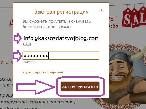 Как Защитить Свою Группу Вконтакте от Спама с помощью Viking Antispam. Шаг 2.