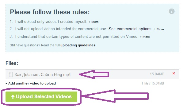 Как Добавить Видео на Vimeo 7