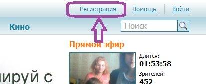 Как Создать Аккаунт на Smotri.com