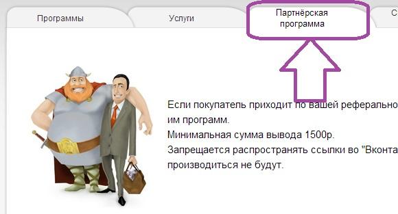 Как Защитить Свою Группу Вконтакте от Спама с помощью Viking Antispam. Шаг 4