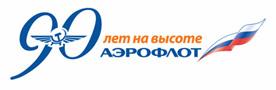 aeroflot-na-vysote