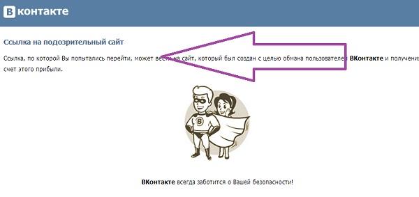 Как Сократить Реферальную Ссылку в Вконтакте 3А