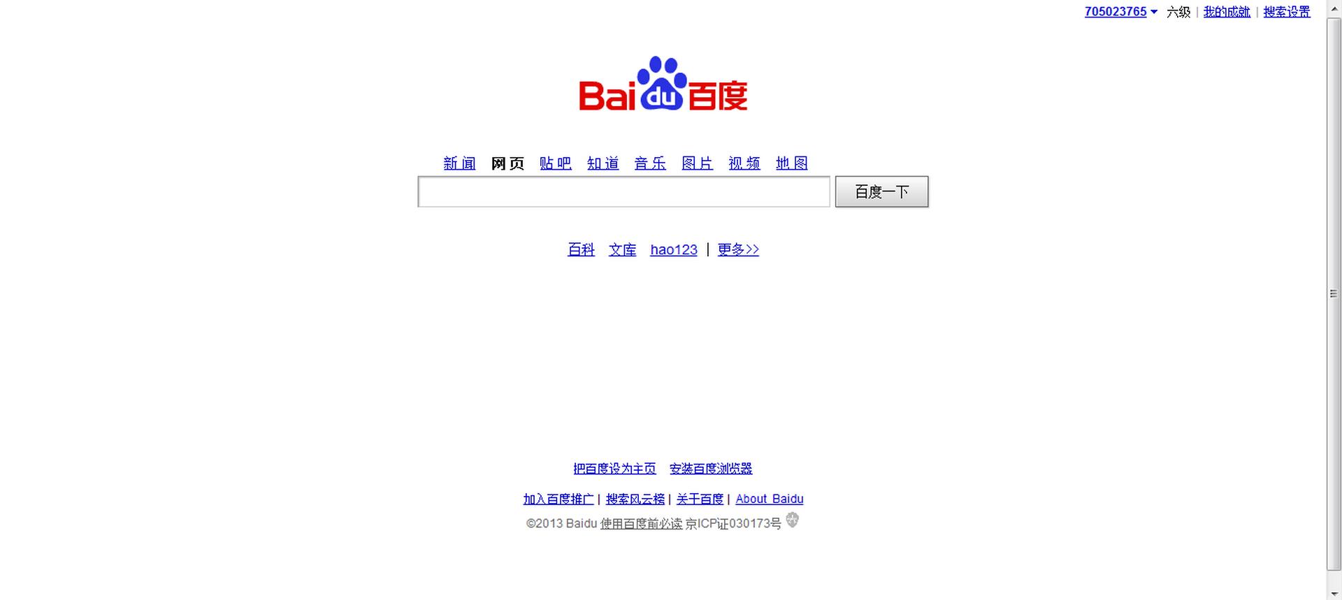 Как Добавить Сайт в Baidu